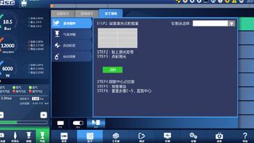 HSG-X8000