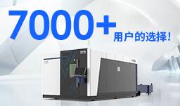 宏山激光GA三代激光切割机丨全新上线 超越期待